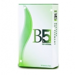 อาหารเสริมลดน้ำหนัก B5 (บี5) หรือ บีไฟว์ (บีไฟท์)