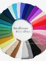 ผ้าคลุม ชีฟอง CHIFFON สีพื้น HJ1178