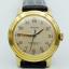 นาฬิกาเก่า AVALON ไขลาน thumbnail 1