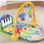เพลยิม Fisher-Price Kick and Play Piano Gym thumbnail 1
