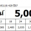 #ดาวน์5,000 WAVE110i ปี57 ล้อแมกซ์ สตาร์ทมือ เครื่องดี ขับขี่เยี่ยม ราคา 31,500 thumbnail 15