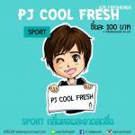 แผ่นน้ำหอมปรับอากาศ PJ Cool Fresh กลิ่น Sport