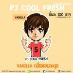 แผ่นน้ำหอมปรับอากาศ PJ Cool Fresh กลิ่น Vanilla