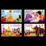 แสตมป์ชุดเทศกาลสงกรานต์ 2015 (จำนวน 4 ดวง/ชุด)