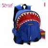 fashion กระเป๋าสะพายหลังปลาฉลาม รหัส P78192280285 (รอสินค้า 15-20วัน)