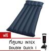 Intex ที่นอนเป่าลมในเต็นท์ รุ่น 68797 ฟรี ที่สูบลม