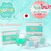 Yume mini Collagen ยูเมะมินิ คอลลาเจน ขนาด 10 ซอง ของแท้