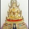 พระพุทธชินราชหน้าตัก 7 นิ้ว ทองเหลืองปัดมันฐาน2ชั้นพิมพ์ใหญ่ เป็นสุดยอดพระพุทธชินราชที่มีพุทธลักษณะที่งดงามที่สุดของสยาม รหัส0005
