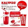 Kalypzo คาลิปโซ่ อาหารเสริมลดน้ำหนักกลิ่นชนิดผงกลิ่นแอปเปิ้ล 15 ซอง ลดน้ำหนัก ปลอดภัย 5-20 กิโล