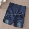 กางเกงคลุมท้อง ยีนส์ขาสั้น size L