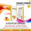 Mango Mango Plus แมงโก้ แมงโก้ พลัส 15 เม็ด ช่วยลดการดูดซึมแป้งและน้ำตาล จากสารสกัดมะม่วงแอฟริกัน