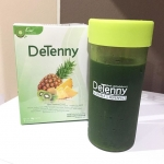 DeTenny ไฟเบอร์ดีท๊อกซ์ ขนาด 10 ซอง ช่วยเรื่องระบาย ลดอาการท้องผูก ทำความสะอาดลำไส้ ช่วยให้ลำไส้สะอาด ดูดซึมสารอาหารได้ดีขึ้น