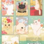 โปสการ์ด Jetoy Choo Choo Cat (ชุด Angel) จำนวน 6 ใบ