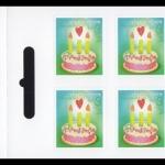 แสตมป์ในรูปแบบสติ๊กเกอร์ ชุดข้อความ สุขสันต์วันเกิด (ราคาหน้าดวง 3 บาท จำนวน 10 ดวง)