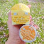 Makeovers by ami (เดย์ครีม) ครีมแปลงโฉม