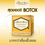 Queen Bee Bee Venom Cream