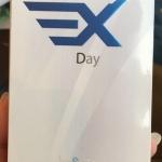 Ex Day เอ็กซ์เดย์ ผลิตภัณฑ์ลดน้ำหนัก พกพาสะดวก ทานง่าย