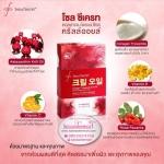 Seoul Secret Collagen TriPeptide Krill Oil โซล ซีเคร็ท คอลลาเจน ไตรเปปไทด์ คลิลล์ออยล์ บรรจุ 45 แคปซูล บำรุงผิวพรรณ ต้านอนุมูลอิสระ บำรุงสมองและระบบประสาท