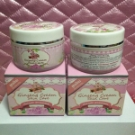 Ginseng Cream Skin Care ครีมโสมจุ๊ บำรุงผิวกาย สูตรเข้มข้นพิเศษ สูตรใหม่