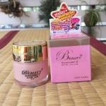สูตร2 BEAUTY3 Sunscreen 2 cream SPF 50 : UVA UVB บิวตี้ทรี ซันสกรีน ครีมกันแดดบิวตี้ทรี สูตร2 ขนาดใหญ่ 15 กรัม