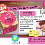EXTRA WHITE BABY FACE CREAM 10ml. (MISS KOREA) ครีมหน้าเด็ก หน้าขาวใส