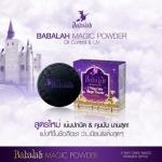 สูตรใหม่ Babalah magic powder Oil Control & UV 2 Way Cake Magic Powder SPF 20