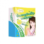 Ayano Japanese Ricegerm Body Mud Cream น้ำนมจมูกข้าวญี่ปุ่นพอกตัวขาว