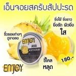 เอ็นจอย สครับสับปะรด Enjoy AHA Body Scrub by C ขนาด 100ml.