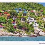 โปสการ์ด เกาะเต่า จังหวัดสุราษฎร์ธานี /ทะเลแหวก/ชายหาด