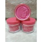ครีมกลูต้าโอโม่ Gluta Omo Whitening Body Cream ขนาด 50g