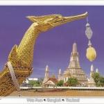 โปสการ์ด วัดอรุณราชวรารามราชวรมหาวิหาร กรุงเทพฯ /วัดแจ้ง/เรือพระที่นั่ง/แม่น้ำเจ้าพระยา