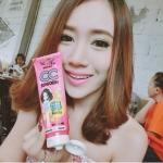 CC sunscreen spf100 By.Qse Skincare