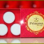 ครีมหน้าขาว หน้าเงา หน้าเด็ก by Princess White Skincare 10 g.