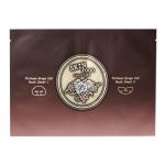 Skinfood Platinum Grape Cell Mask Sheet (Whitening + Wrinkle)