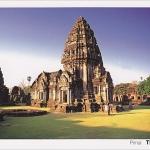 โปสการ์ด ปราสาทหินพิมาย จังหวัดนครราชสีมา /อุทยานประวัติศาสตร์/โบราณสถาน