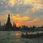 โปสการ์ด ยามเย็นที่วัดอรุณราชวรารามราชวรมหาวิหาร กรุงเทพฯ /วัดแจ้ง/แม่น้ำเจ้าพระยา/พระอาทิตย์ตก