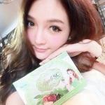 Choo Waii ชู-วาอี้ G Apple Sc