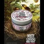 VOODOO White Ginseng Bird Nest ครีมวูดู โสม-รังนก