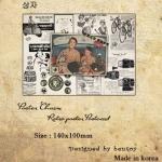 โปสการ์ดภาพโปสเตอร์สไตล์วินเทจ 32ใบ/เซ็ท Retro Poster Postcard Set