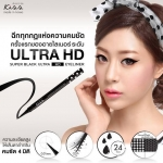 Malissa K.I.S.S Super Black Ultra HD EyeLiner อายไลเนอร์สูตรกันน้ำ