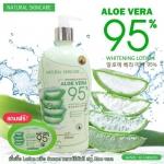 Aloe vera Whitening Lotion 95% จาก Natural Skincare