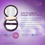 Sola Foundation Powder SPF50 PA+++