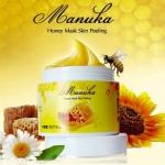 Manuka Honey Mask Skin Peeling น้ำผึ้งลอกผิวขาว ขนาด 150 g