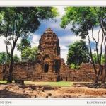 โปสการ์ด อุทยานประวัติศาสตร์เมืองสิงห์ จังหวัดกาญจนบุรี /อุทยานประวัติศาสตร์/โบราณสถาน