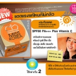 MISS KOREA SPF50 PA+++ Plus Vitamin C 10ml.