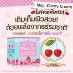 Mojii Cherry Cream ที่ช่วยให้ผิวหน้าขาวกระจ่างใส มีออร่า