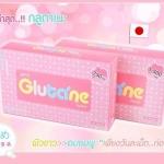 Yu'me Gluta'ne ยูเมะ กลูตาเนะ 750 mg. สูตร Maxxi White