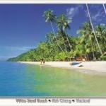 โปสการ์ด หาดทรายขาว เกาะช้าง จังหวัดตราด /ทะเล/ชายหาด/อุทยานแห่งชาติ