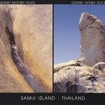 โปสการ์ด หินตา หินยาย หาดละไม เกาะสมุย จังหวัดสุราษฎร์ธานี