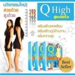 Q High Plus Calcium